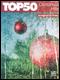 Top 50 Christmas Hits (Book)
