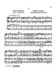 Suite No. 2 in C Major, Op. 53 by Peter Ilyich Tchaikovsky