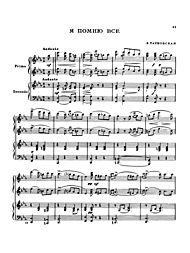 Arrangements from Dargomyzhsky, von Weber, Rubinstein, etc. by Peter Ilyich Tchaikovsky