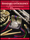 Standard of Excellence, Book 1,  Bb Trumpet / Cornet