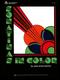 Sonatinas In Color (2)