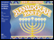 Bastiens' Invitation To Music - Hanukkah Party (Book A)