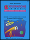 Explorations In Music - Teacher's Guide, Book 2